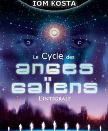 Le Cycle des Anges Gaiens : l'intégrale